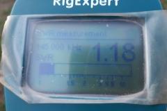 145 MHz